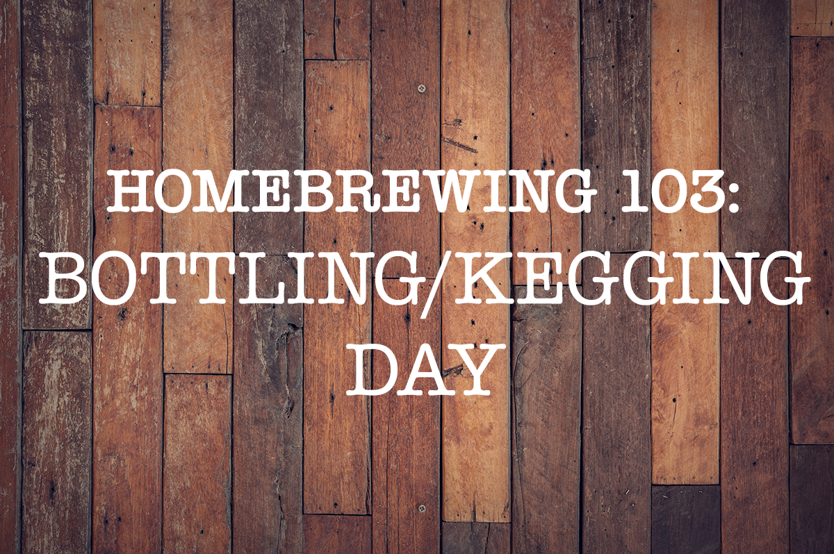 Homebrewing 103